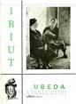 Presione para acceder a la Revista Ibiut. Año IV. Número 19. Agosto de 1985