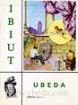 Presione para acceder a la Revista Ibiut. Año VI. Número 27. Diciembre de 1986