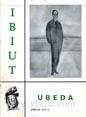 Presione para acceder a la Revista Ibiut. Año VI. Número 29. Abril de 1987