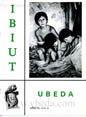 Presione para acceder a la Revista Ibiut. Año VI. Número 30. Junio de 1987