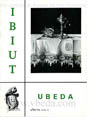 Presione para acceder a la Revista Ibiut. Año VI. Número 32. Ocubre de 1987