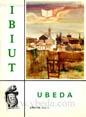 Presione para acceder a la Revista Ibiut. Año VII. Número 33. Diciembre de 1987