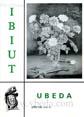 Presione para acceder a la Revista Ibiut. Año VII. Número 38. Octubre de 1988