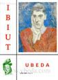 Presione para acceder a la Revista Ibiut. Año XIV. Número 75. Diciembre de 1994