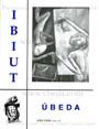 Presione para acceder a la Revista Ibiut. Año  XXIII. Número 132. Junio de 2004
