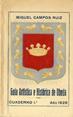 Presione para entrar a Guía artística e histórica de Úbeda. Cuaderno 1 por Miguel Campos Ruiz