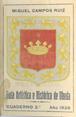 Presione para entrar a Guía artística e histórica de Úbeda. Cuaderno 2, por Miguel Campos Ruiz