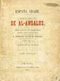 Presione para entrar a Historias del Al-Andalus / por Aben-Adhari de Marruecos