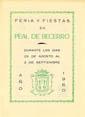 Presione para entrar a Programa de Feria de Peal de Becerro 1960