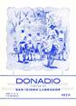 Presione para entrar a El Donadío. Fiestas de San Isidro Labrador 1978